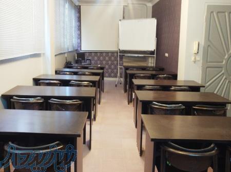 اجاره کلاس در اصفهان
