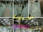 لباس های عروس و مجلسی، تاج عروس، لوازم آرایش، عطر و ادکلن