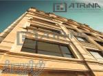 توسعه ساخت و ساز آترینا