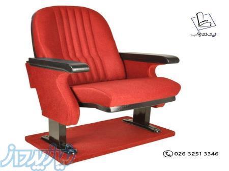 صندلی آمفی تئاتر  نیک نگاران با تخفیف ویژه و نصب رایگان