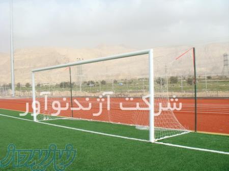 دروازه فوتبال آژندنوآور دروازه فوتبال استاندارد