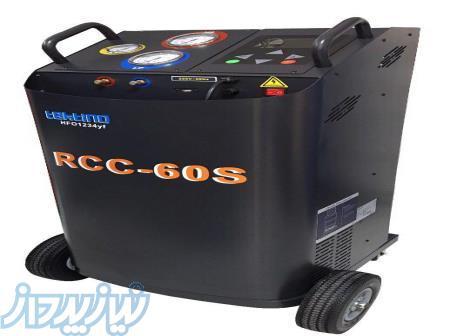 دستگاه شارژ گاز کولر تمام اتوماتیک RCC_60S