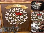 تابلو خاطره مراسم عروسی و کودک