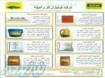 مشاوره-طراحی-تولید کننده تخصصی تجهیزات سیستم ارت و مجری انواع سیستم زمین