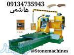 فروش دستگاههای ابزار زن چهاردیسک دوپایه سنگ