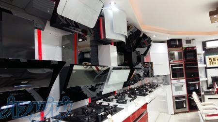 فروش محصولات كن در اصفهان