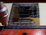 دستگاه حکاکی فلزات-دستگاه حک کوبشی –حک فلز
