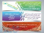 اجرای تمامی پروژه های سخت افزاری اینترنت اشیا  توسط اعضا  مرکز تحقیقات اینترنت اشیا