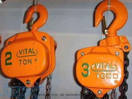 جرثقیل ویتال ژاپن -جرثقیل سقفی دستی ویتال زنجیری از ۱تن تا۱۰تن