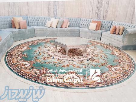 طراحی، ساخت و نصب فرش یکپارچه