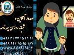 صدور بیمه عمر در شرق تهران حتی در روزهای تعطیل