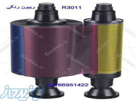 ریبون 5 پنل کارت پرینتر ماتیکا  R3011