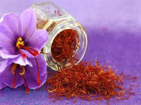 شرکت صادرات و تولید زعفران توپراک
