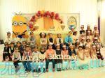 برگزاری جشن تولد گروهی سالن تولد