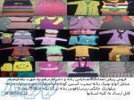 فروش لباس زنانه و دخترانه به صورت یکجا