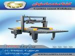 دستگاه چسبزن اتوماتیک از گشتا صنعت اصفهان