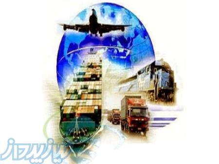 صادرات انواع مواد اولیه صنایع شوینده ؛ آرایشی ؛ بهداشتی