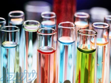 خرید و فروش مواد اولیه شیمیایی؛شوینده؛آرایشی و بهداشتی