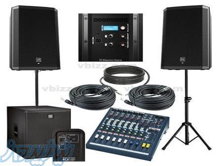 تعمیر و فروش تخصصی اکو آمپلی فایر و سیستمهای صوتی