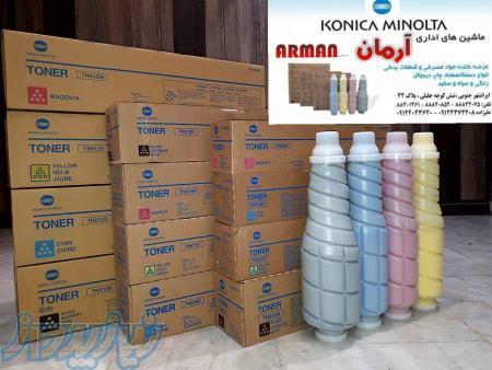 تونر  کونیکا مینولتا فابریک C452-6500-7000-8000