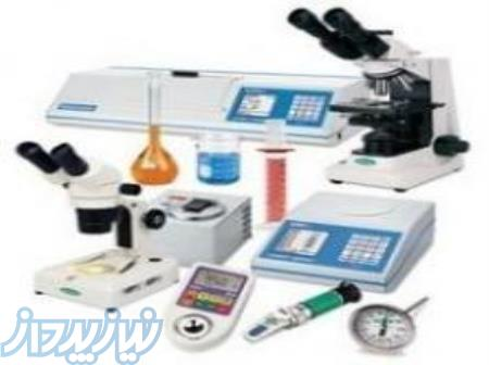 فروش تجهيزات آزمايشگاهي ، ايمني و مواد شيميايي