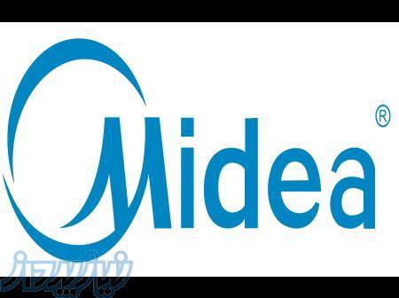 فروش و پخش کولر گازی اسپلیت مدیا Midea در اصفهان