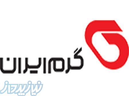 نمایندگی فروش و پخش پکیج های شوفاژ دیواری گرم ایران باکسی Baxi