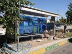 تولیدکننده ایستگاه اتوبوس