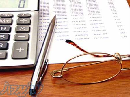 خدمات مالیاتی-تنظیم اسناد قانونی