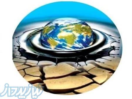 پی جویی آبهای زیرزمینی و ساختارهای زیرسطحی با تجهیزات ژئوفیزیکی