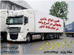 خدمات ویژه صادرات مواد غذایی و فاسد شدنی به کشور قطر، امارات، عمان و