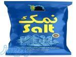 نمک خوراکی استاندارد