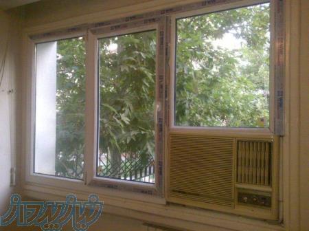 تعویض پنجره های قدیمی فلزی و چوبی با پنجره های عایق دوجداره upvc بدون تخریب