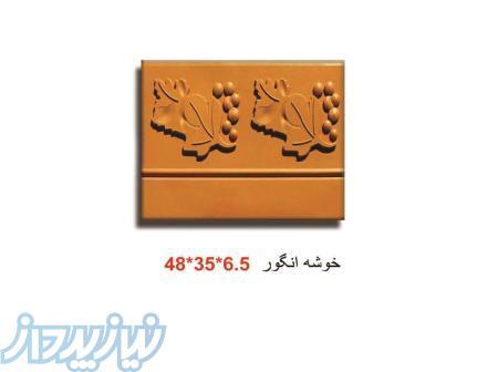 فروش قالب موزاییک در مشهد ، فروش قالب موزاییک دو لایه در کرج