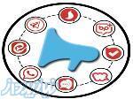 ثبت رایگان کانال و گروه تمامی پیام رسان ها و شبکه های اجتماعی