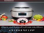 دستگاه پخت همه کاره گاستروبک مدل 42526