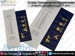 استپ کالیبراسیون دانسیتومتر رادیوگرافی-DENSITOMETER STEP TABLET