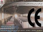 فروش و سفارش ساخت کانکس از شیراز