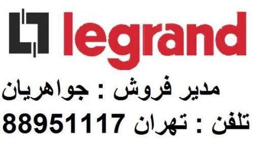 فروش کابل لگراند قیمت رقابتی  تلفن   تهران 88951117  - تهران