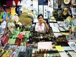 واردات و خرید و سفارش کالاهای خارجی از چین