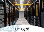 یو پی اس اصفهان