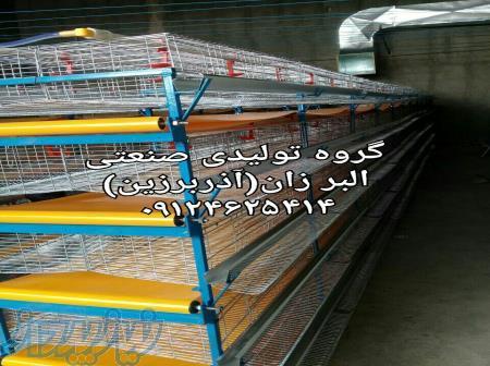 فروش قفس بلدرچین اتوماتیک آذربرزین