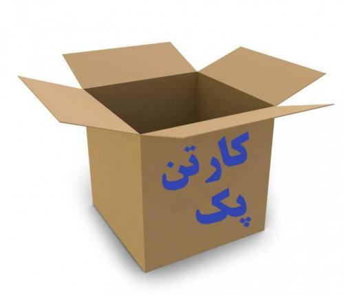کارتن اثاثیه منزل  - تهران