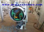 ماشین سازی آرمان ابزار فارس