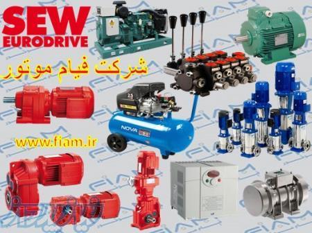 شرکن فیام موتور ارائه دهنده انواع گیربکس SEW