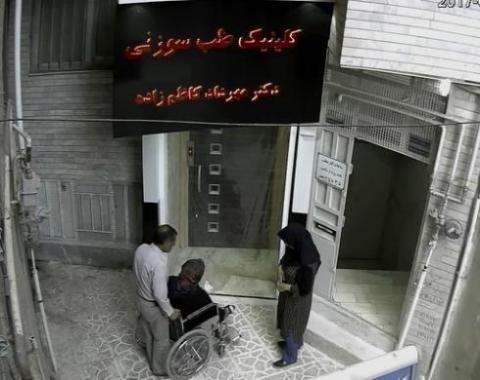 لاغری با طب سوزنی در کرمانشاه  - کرمانشاه