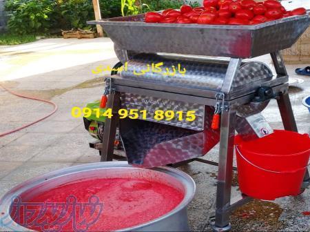 دستگاه اب گوجه گیری   دستگاه رب گوجه گیری اصل ترکیه  - اردبیل