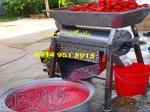 فروش دستگاه رب گوجه گیری اصل ترکیه ، قیمت دستگاه رب گیری