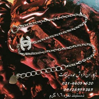 فروش عمده دستبند نقره چنل با نگینهای میکروستینگ  - تهران
