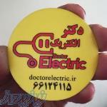 تعمیرات حرفه ای الکتریکی تجهیزات اتوماسیون صنعتی - دکتر الکتریک